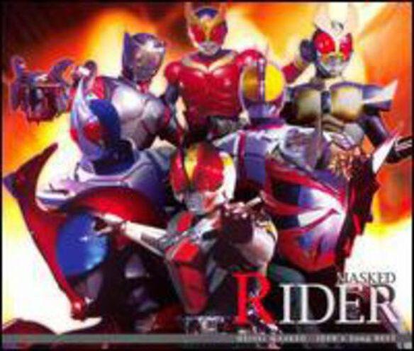 Heisei Masked Rider Best (Jpn)