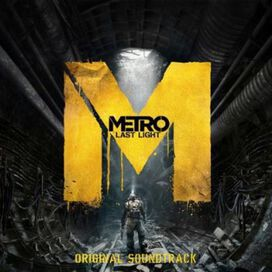 Alexey Omelchuk - Metro: Last Light [Original Video Game Soundtrack]