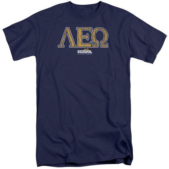 Old School Leo Short Sleeve Adult Tall T-Shirt