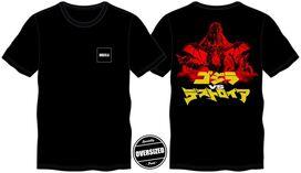 Godzilla vs King Kong Kanji T-Shirt