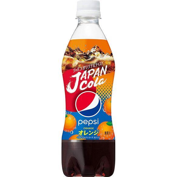 Pepsi Orange (Japan)
