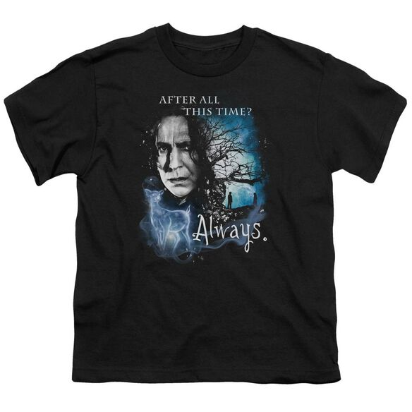 Harry Potter Always Short Sleeve Youth T-Shirt