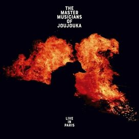 The Master Musicians of Joujouka - Live In Paris