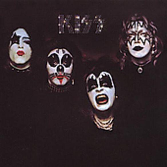 Kiss (Rmst)
