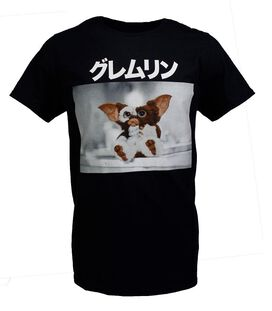 Gizmo Kanji T-Shirt