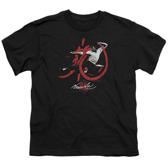 Bruce Lee High Flying Short Sleeve Youth T-Shirt