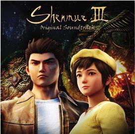 Ys Net - Shenmue III (Original Soundtrack)