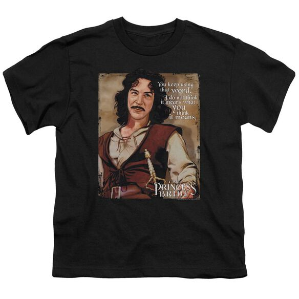 Princess Bride Word Short Sleeve Youth T-Shirt
