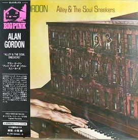 Alan Gordon - Alley & The Soul Sneekers (Paper Sleeve)