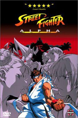 Essence of Anime: Street Fighter: Alpha