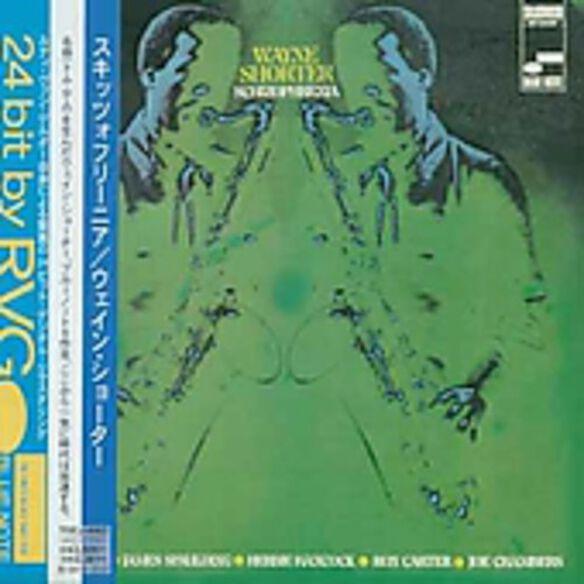Wayne Shorter - Schizophrenia
