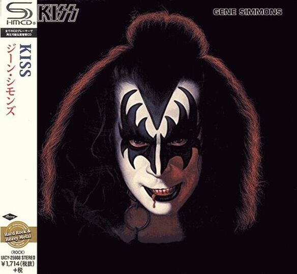 Kiss - Gene Simmons (SHM-CD)