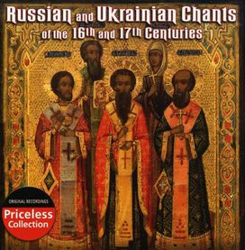 Various Artists - Russian and Ukrainian Chants of the 16th and 17th Centuries