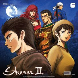 Ys Net - Shenmue III - The Definitive Soundtrack: Complete Collection