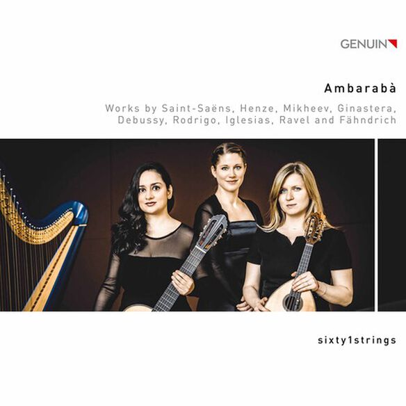 Various Artists - Ambaraba