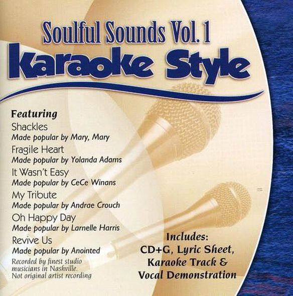 Karaoke Style: Soulful Sounds 1 / Various