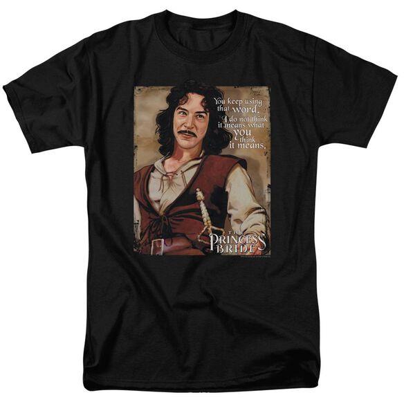 Pb Word Short Sleeve Adult T-Shirt