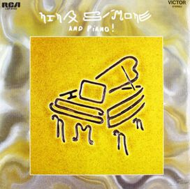 Nina Simone - Nina Simone Piano