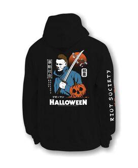 Riot Society - Halloween Mike Myers Kanji Hoodie