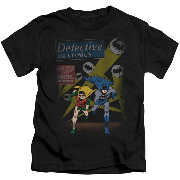 Batman Dynamic Duo Short Sleeve Juvenile Black T-Shirt