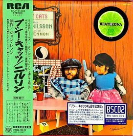 Harry Nilsson - Pussy Cat (Blu-Spec CD2 / Remastered / Paper Sleeve)