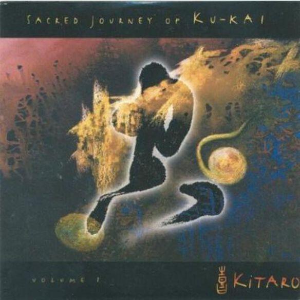 Sacred Journey Of Kukai