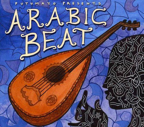 Various Artists - Arabic Beat
