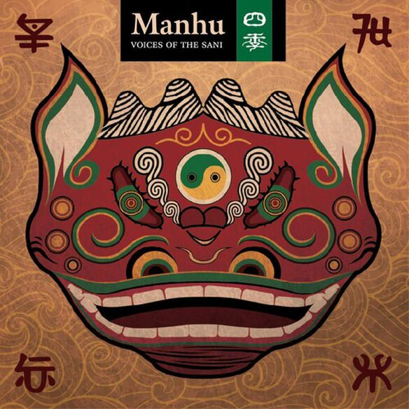 Mahu - Voices Of The Sani