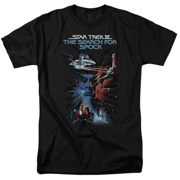 Star Trek Search For Spock(Movie) Short Sleeve Adult T-Shirt