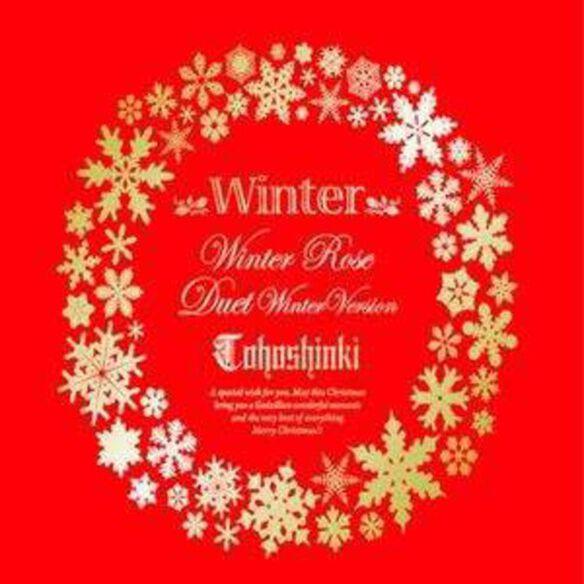 Tohoshinki - Winter