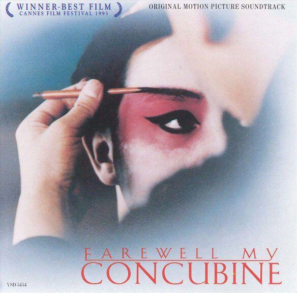 Farewell My Concubine1093