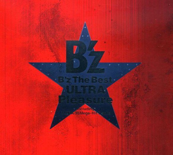 B'z - B'Z the Best-Ultra Pleasure