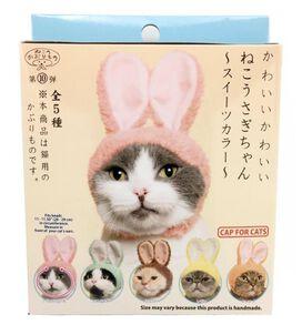 Kitan Club Cat Cap [Rabbit]