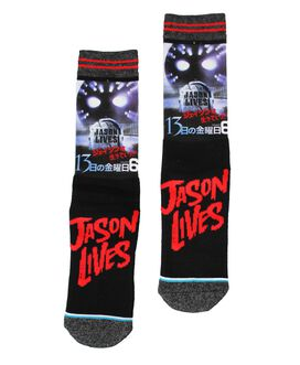 Friday the 13th Jason Lives Kanji Socks [1 pair]
