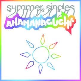Anamanaguchi - Summer Singles 2010/2020 (White Vinyl)