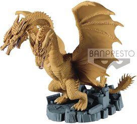 Godzilla Deforume King Ghidorah PVC Figure