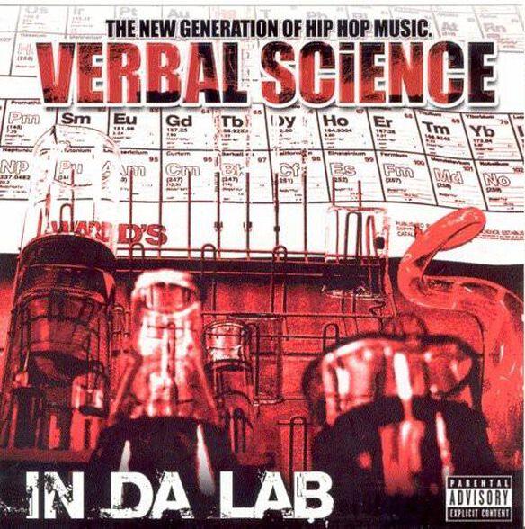 In Da Lab
