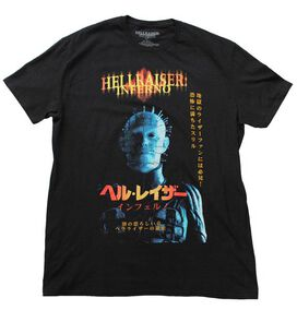 Hellraiser Inferno Japanese T-Shirt