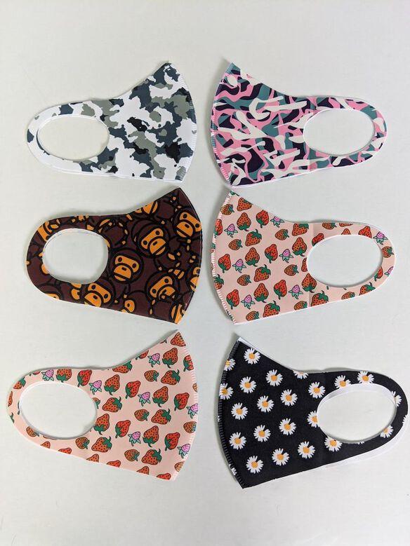 My Mask - Fun Designs - 6 pack
