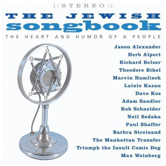 Various Artists - Jewish Songbook: The Heart and Humor Of A People