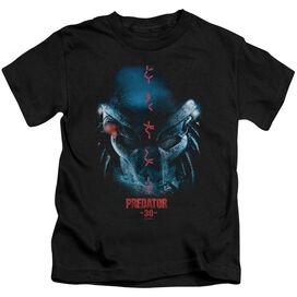 Predator 30 Th Anniversary Short Sleeve Juvenile Black T-Shirt