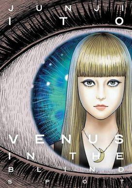 Venus in the Blind Spot - Junji Ito