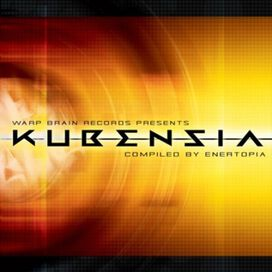 Various Artists - Kubensia / Various