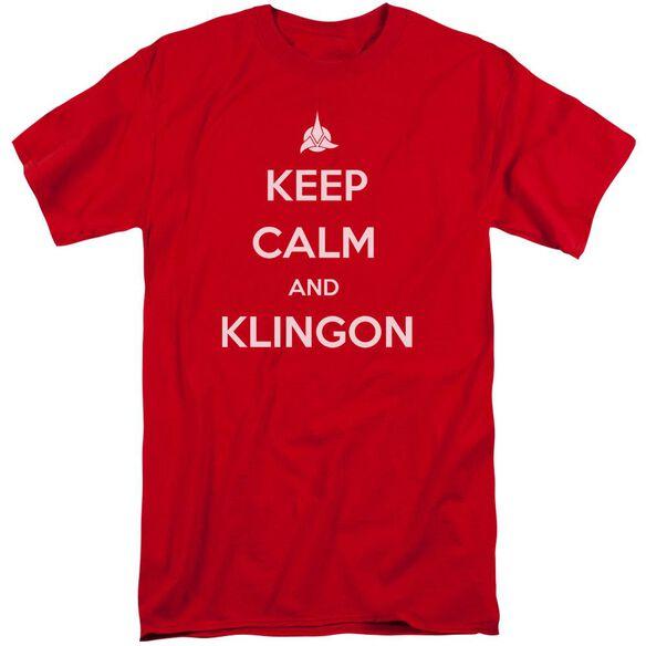 Star Trek Calm Klingon Short Sleeve Adult Tall T-Shirt