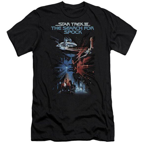 Star Trek Search For Spock(Movie) Short Sleeve Adult T-Shirt