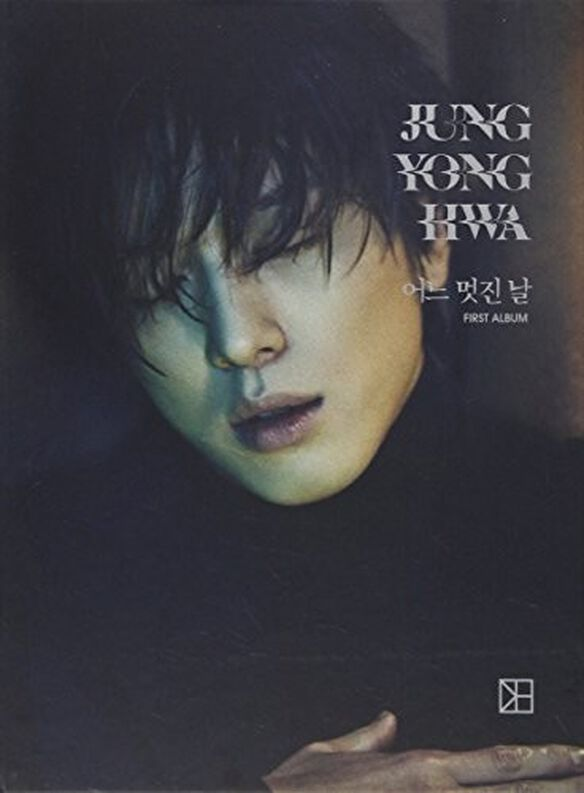 Jung Yong Hwa - One Fine Day: Deluxe Edition