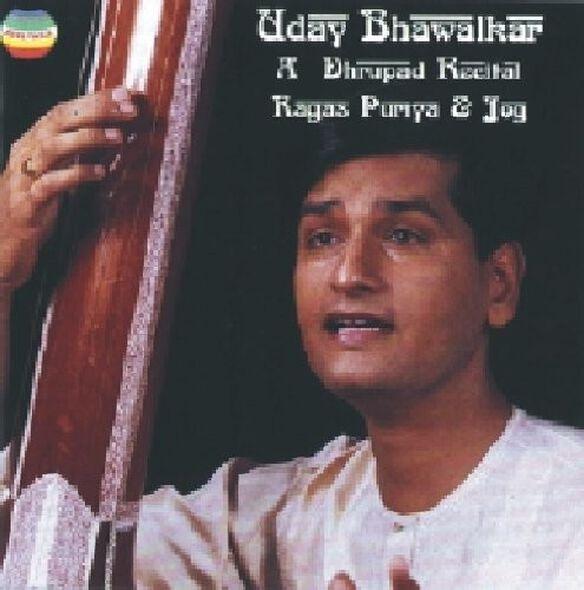 Uday Bhawalkar - Dhrupad Recital
