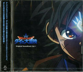 Yuki Hayashi - Dragon Quest Dai No Daibouken Original Soundtrack Vol 1