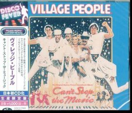 Various Artists - Can't Stop the Music (Disco Fever)