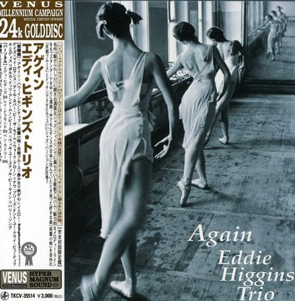 Again (Jmlp) (Ltd) (24 Bt) (Rmst) (Jpn)
